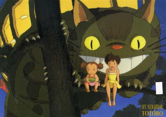 http://gingerdead.com/wp-content/uploads/2011/03/totoro-chat-bus.jpg